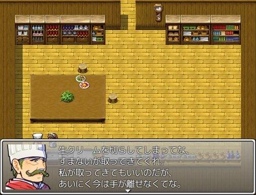 シェフはときどき無茶を言う Game Screen Shot1