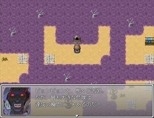 シェフはときどき無茶を言う Game Screen Shot5