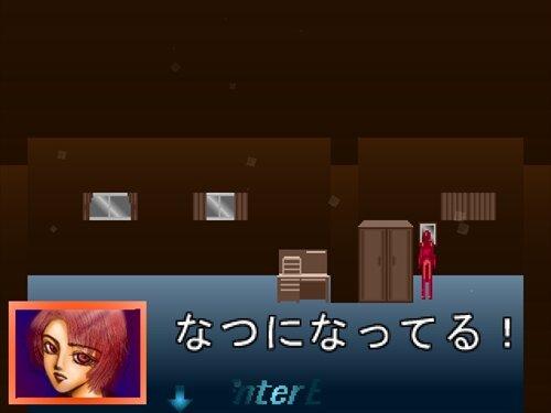 ひろいめいろ Game Screen Shot1