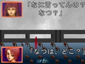 ひろいめいろ Game Screen Shot5