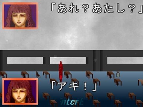 ひろいめいろ Game Screen Shots