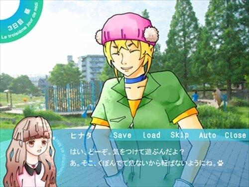 シュシュとわたし Game Screen Shot4