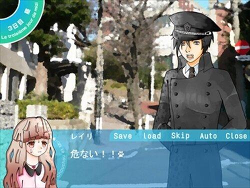 シュシュとわたし Game Screen Shot5