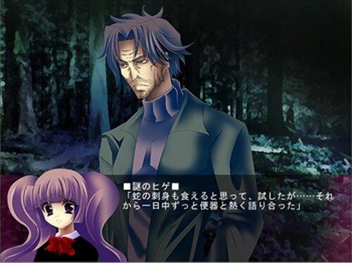 キナナキノ森 Game Screen Shot3