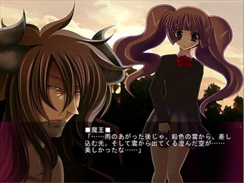 キナナキノ森 Game Screen Shots