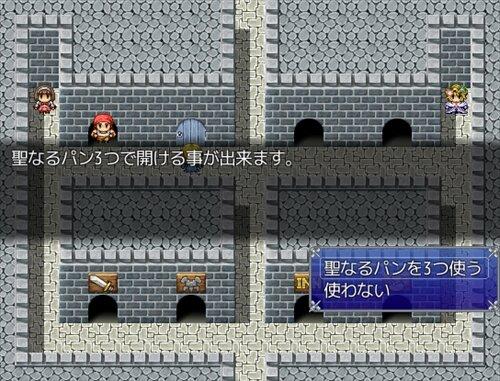 聖なるパンは絶対 Game Screen Shot