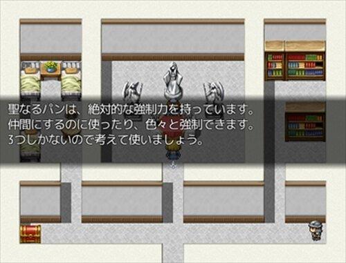 聖なるパンは絶対 Game Screen Shot2