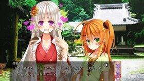 和風伝奇ADV ねのかみ 京の都とふたりの姫騎士 【体験版】 Game Screen Shot5
