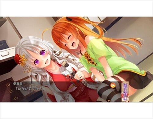 和風伝奇ADV ねのかみ 京の都とふたりの姫騎士 【体験版】 Game Screen Shots
