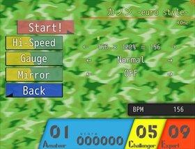 Aim Click Evolution! Game Screen Shot2