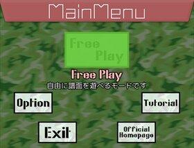 Aim Click Evolution! Game Screen Shot3