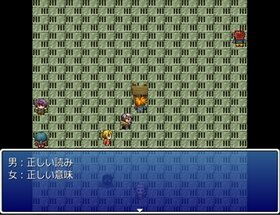 THE☆適当卍2 Game Screen Shot2