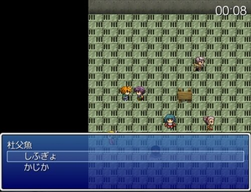 THE☆適当卍2 Game Screen Shots