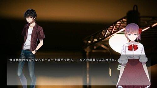 300年ぶりの地球に、泣け Game Screen Shot4