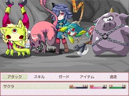あるひぐらし-脆弱なる洞窟の王- Game Screen Shot3