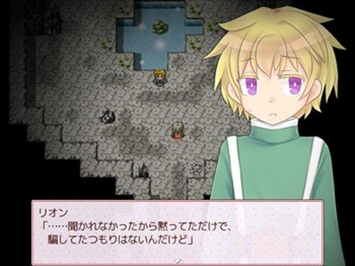 あるひぐらし-脆弱なる洞窟の王- Game Screen Shot5
