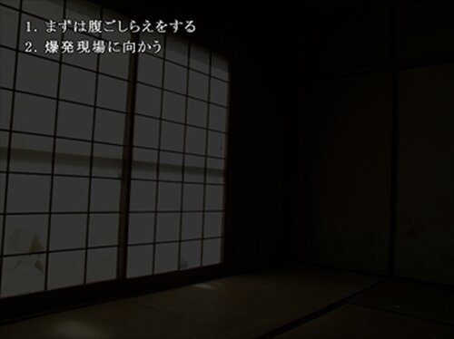 尾御上神社殺人事件 Game Screen Shot4