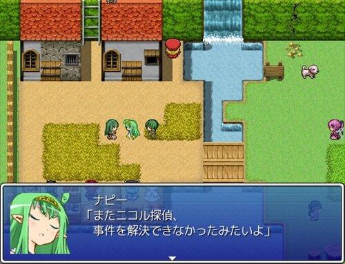 ニコル探偵事務所 Game Screen Shot1