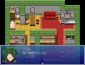ニコル探偵事務所 Game Screen Shot2