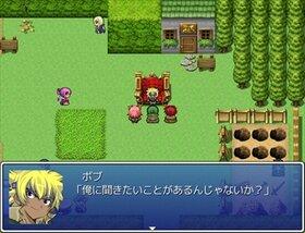ニコル探偵事務所 Game Screen Shot3