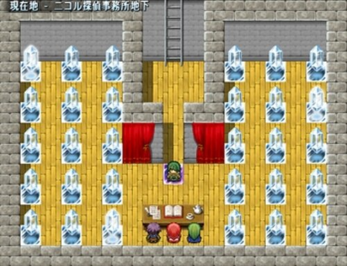 ニコル探偵事務所 Game Screen Shot5