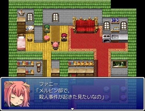 ニコル探偵事務所 Game Screen Shots