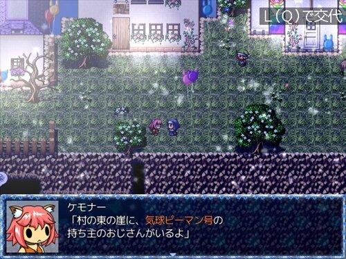 イースタービレッジの事件簿 Game Screen Shot1