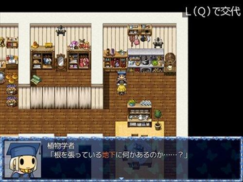 イースタービレッジの事件簿 Game Screen Shot3