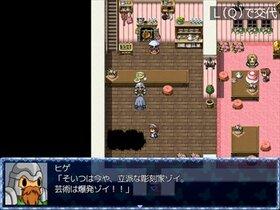 イースタービレッジの事件簿 Game Screen Shot4