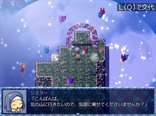 イースタービレッジの事件簿 Game Screen Shots