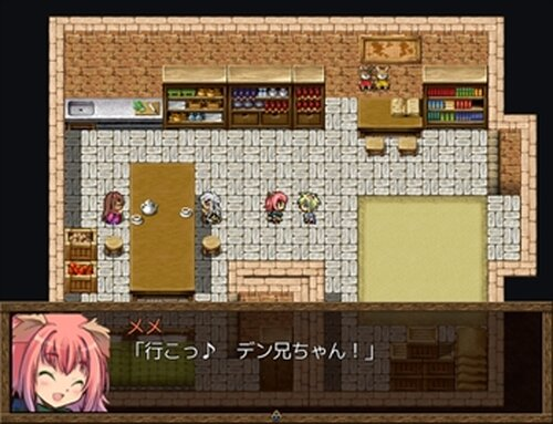 見桜デン! Game Screen Shot4