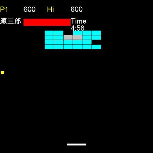 奇兵隊 源三郎Ver.(製品版) Game Screen Shot1