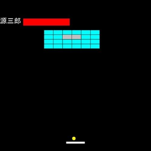 奇兵隊 源三郎Ver.(製品版) Game Screen Shot4