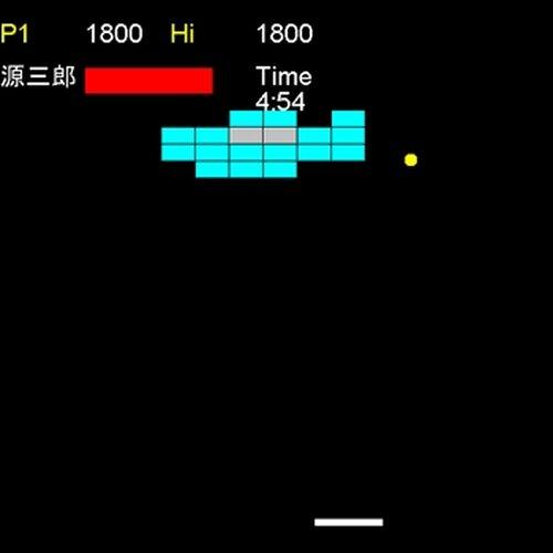 奇兵隊 源三郎Ver.(製品版) Game Screen Shot5