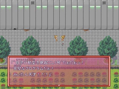 みぃたんの春うららかうら Game Screen Shot1