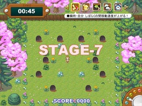 みぃたんの春うららかうら Game Screen Shot2