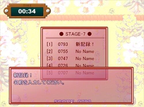 みぃたんの春うららかうら Game Screen Shot3