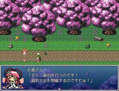 春一番!裁判 Game Screen Shot2