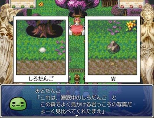 春一番!裁判 Game Screen Shot4