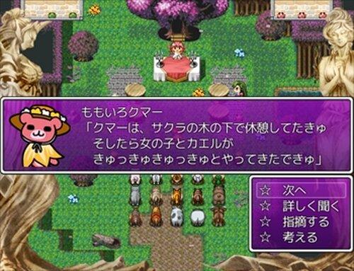 春一番!裁判 Game Screen Shot5