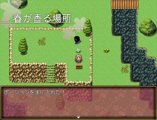 春壊譚 ~しゅんかいたん~ Game Screen Shot1
