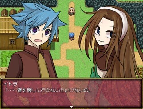 春壊譚 ~しゅんかいたん~ Game Screen Shot2