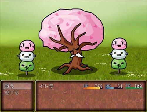春壊譚 ~しゅんかいたん~ Game Screen Shot3