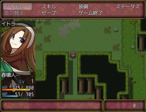 春壊譚 ~しゅんかいたん~ Game Screen Shot4