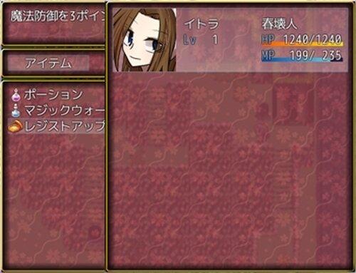春壊譚 ~しゅんかいたん~ Game Screen Shot5