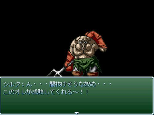 戦連 Game Screen Shot1