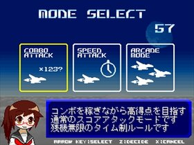 KIRISAME BLADE 2 Game Screen Shot2