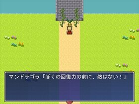 関門突破 Game Screen Shot3