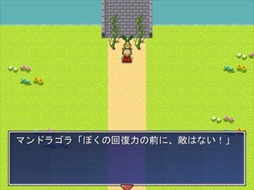 関門突破 Game Screen Shot3