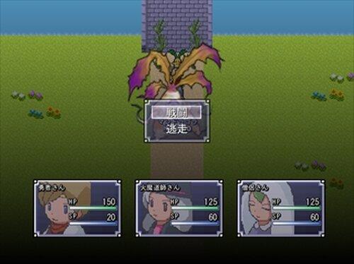 関門突破 Game Screen Shot4